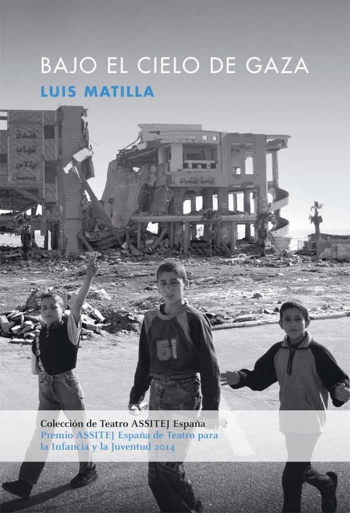 Cielo Gaza_Portada