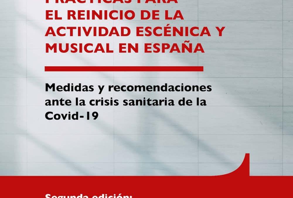 Publicada la segunda edición de la GUÍA DE BUENAS PRÁCTICAS PARA EL REINICIO DE LA ACTIVIDAD ESCÉNICA Y MUSICAL EN ESPAÑA