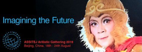 ASSITEJ Artistic Gathering 2018