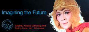 Workshop call ASSITEJ Artistic Gathering 2018_001